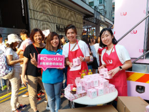Breast Cancer Awareness: Hong Kong
